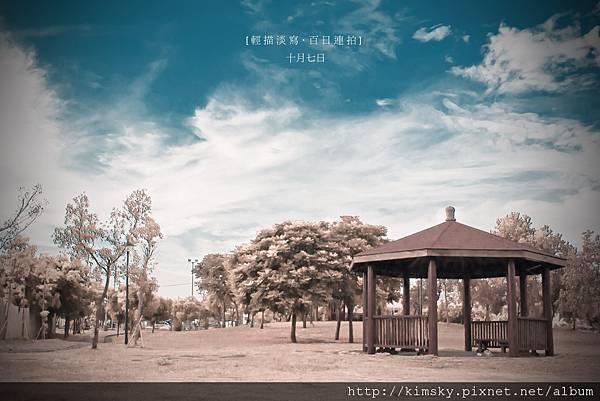 百日連拍10月7日.jpg