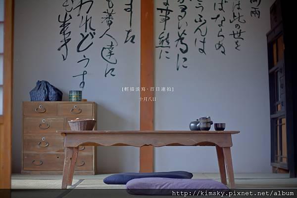 百日連拍10月8日.jpg