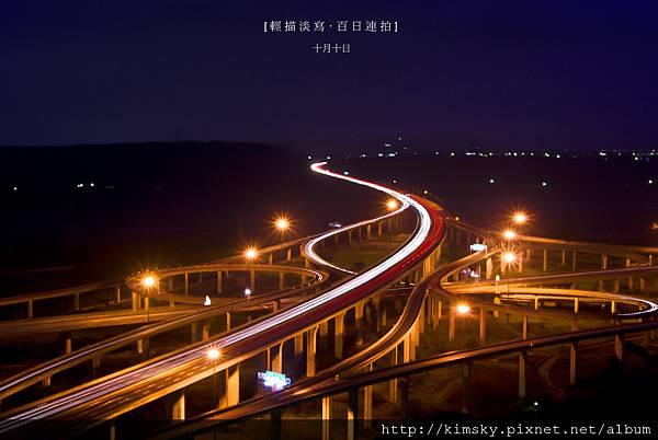 百日連拍10月10日.jpg