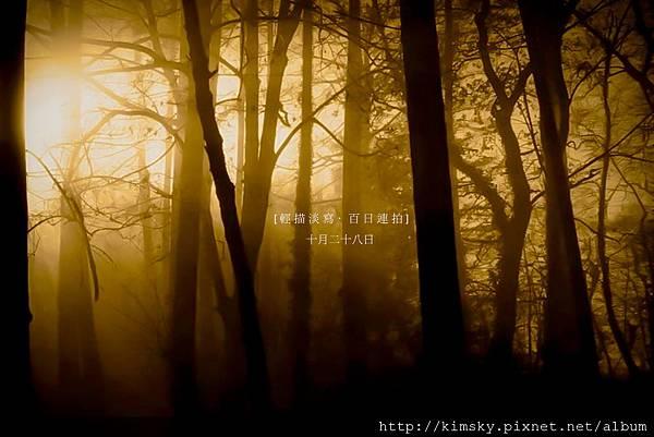 百日連拍10月28日.jpg