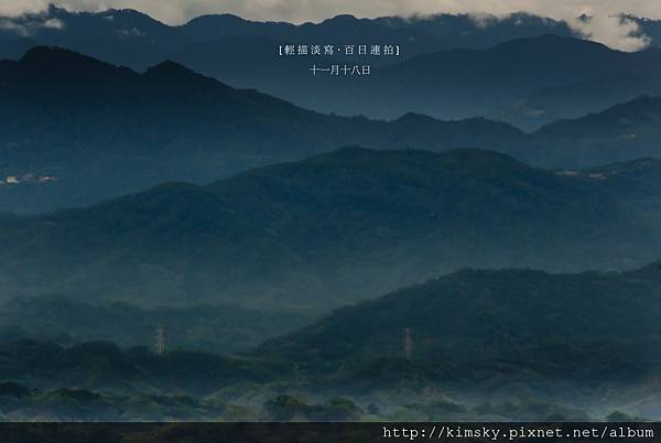 百日連拍11月18日.jpg