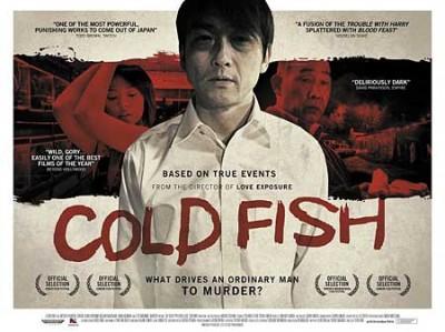Cold_Fish_lrg1-400x299.jpg