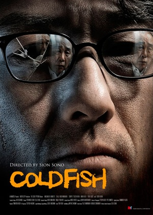 ColdFishPoster.jpg