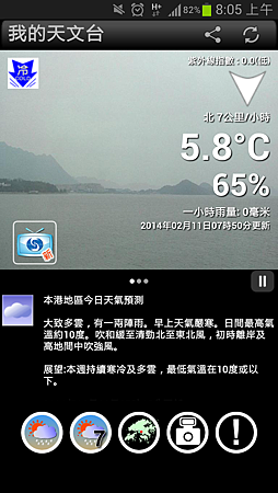 Screenshot_2014-02-11-08-05-41