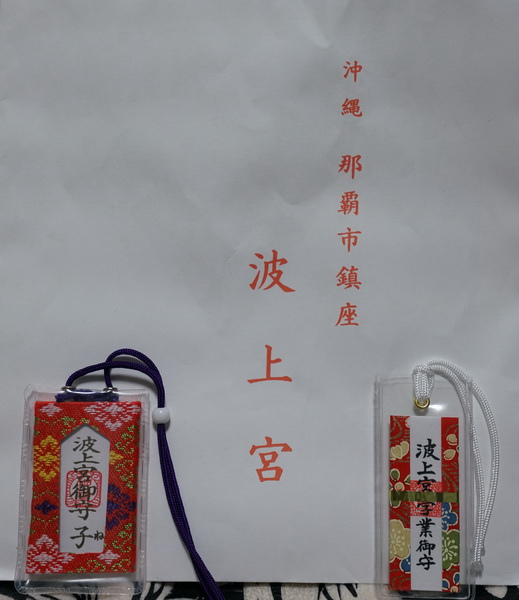 DSC01170