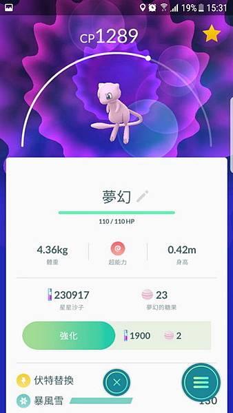 Screenshot_20180501-153143
