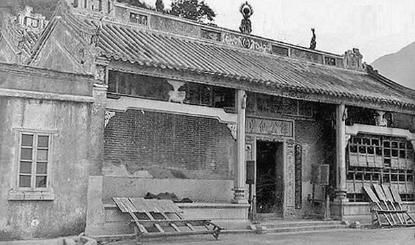 1936筲箕灣譚公廟