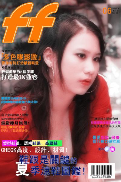 KIN_1591.2.jpg