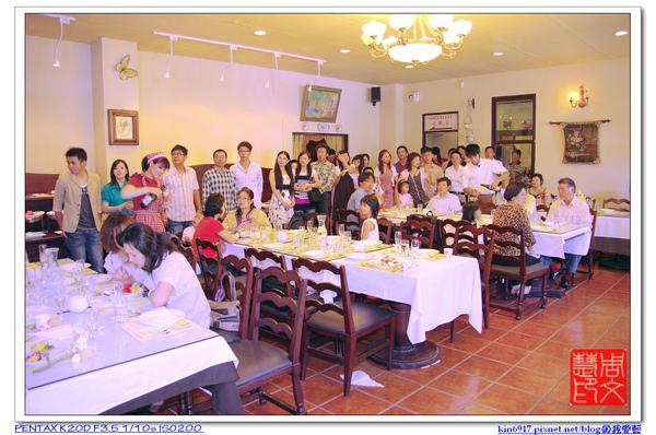 nEO_IMG_kin6917-2008-07-20_12-32-22.jpg