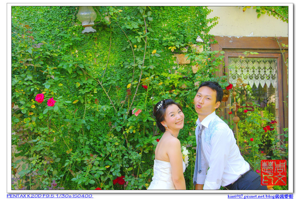 nEO_IMG_kin6917-2008-07-20_15-12-58.jpg