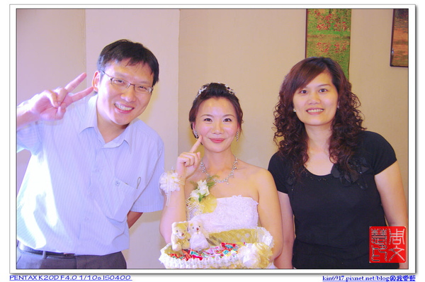 nEO_IMG_kin6917-2008-07-20_14-53-39.jpg