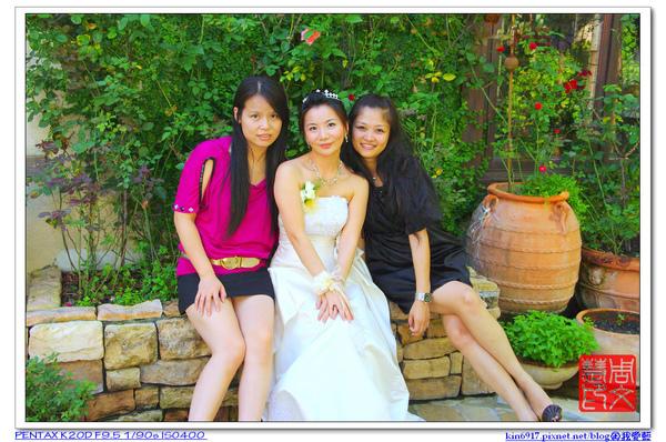 nEO_IMG_kin6917-2008-07-20_15-13-27.jpg