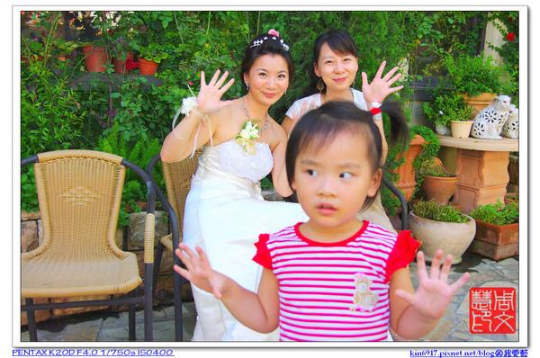 nEO_IMG_kin6917-2008-07-20_15-32-53.jpg