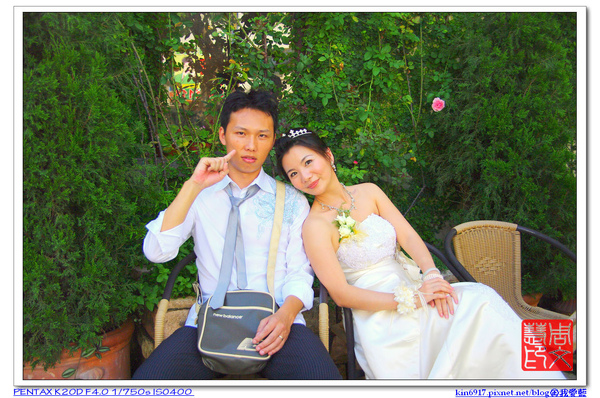 nEO_IMG_kin6917-2008-07-20_15-33-33.jpg