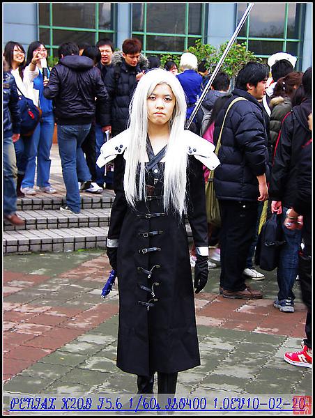 nEO_IMG_KIN_6688.jpg