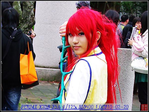 nEO_IMG_KIN_6787.jpg