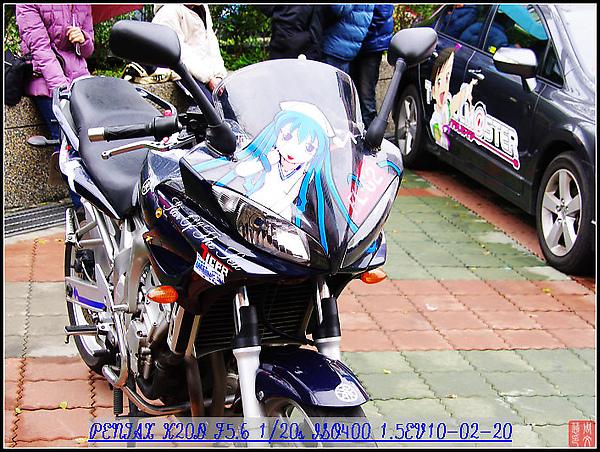 nEO_IMG_KIN_7161.jpg