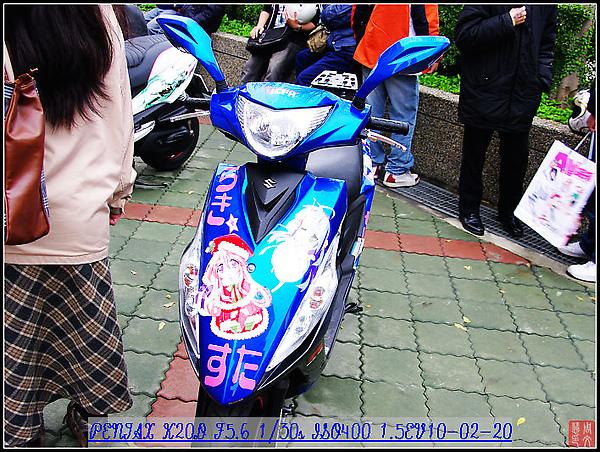 nEO_IMG_KIN_7166.jpg