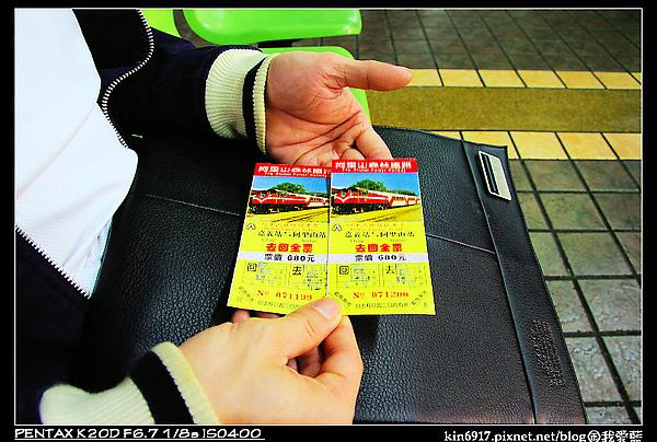 kin6917-2008-05-11_12-46-58.jpg