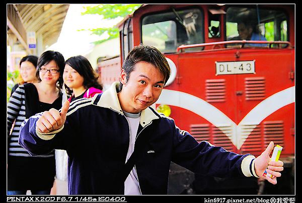 kin6917-2008-05-11_13-14-25.jpg