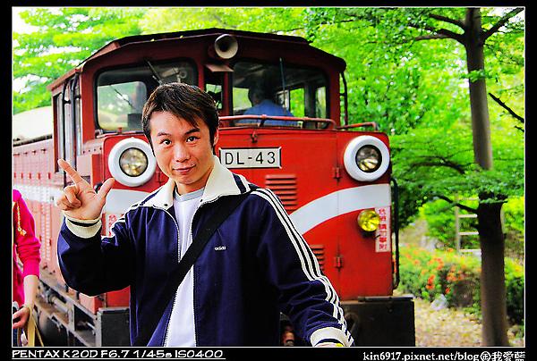 kin6917-2008-05-11_13-14-39.jpg