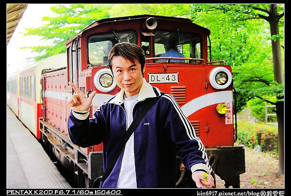kin6917-2008-05-11_13-14-40.jpg