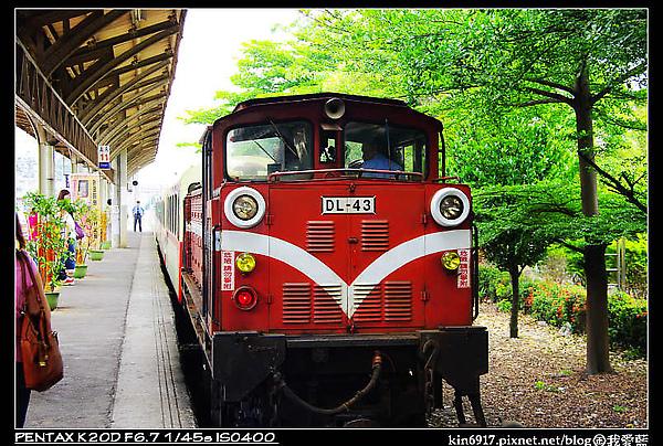 kin6917-2008-05-11_13-14-51.jpg