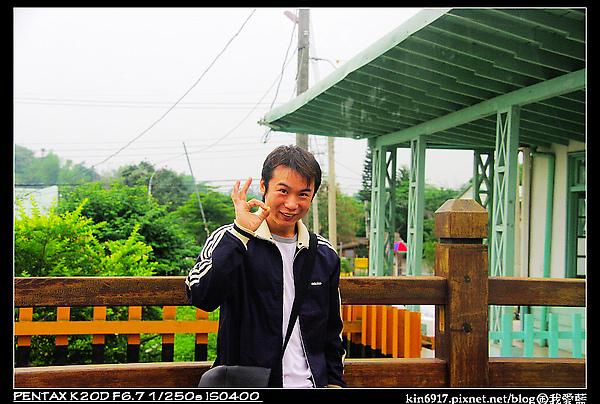 kin6917-2008-05-11_14-10-44.jpg