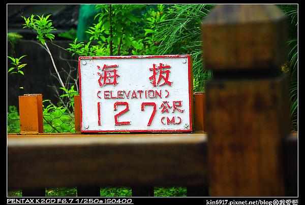 kin6917-2008-05-11_14-11-45.jpg