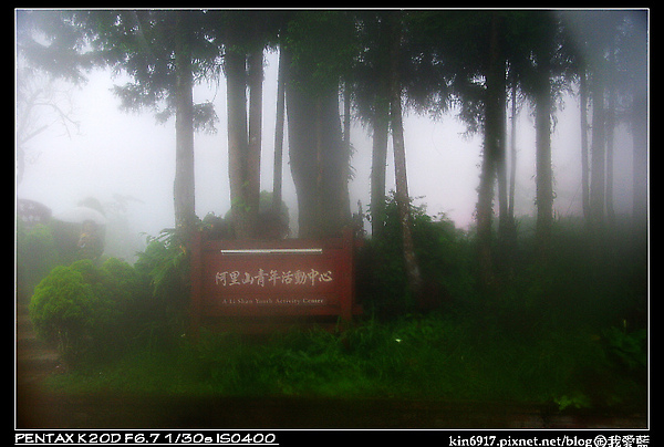 kin6917-2008-05-11_17-12-52.jpg