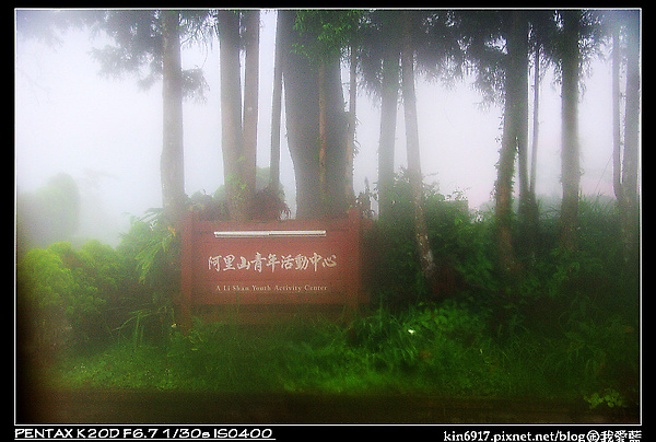 kin6917-2008-05-11_17-13-03.jpg
