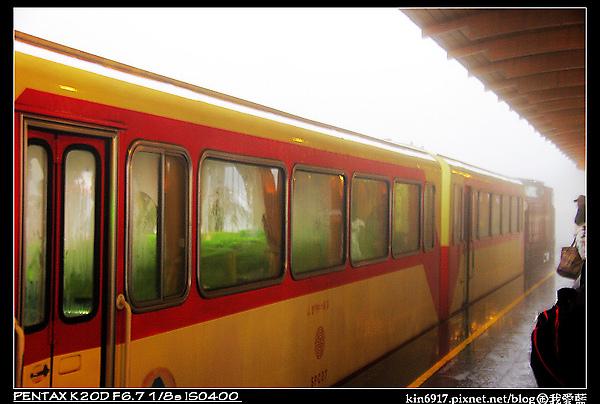 kin6917-2008-05-11_17-31-38.jpg
