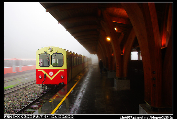 kin6917-2008-05-11_17-32-00.jpg