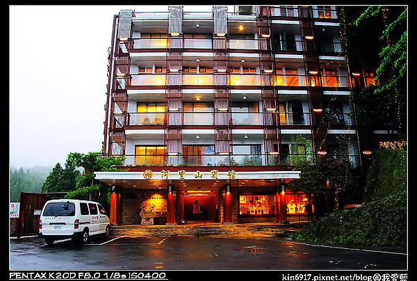 kin6917-2008-05-11_18-25-52.jpg