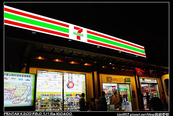 kin6917-2008-05-11_21-14-45.jpg