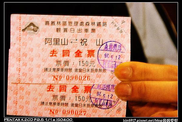 kin6917-2008-05-12_04-10-00.jpg