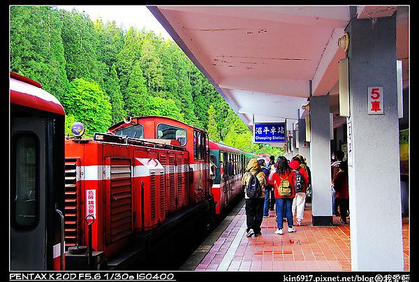 kin6917-2008-05-12_06-19-53.jpg