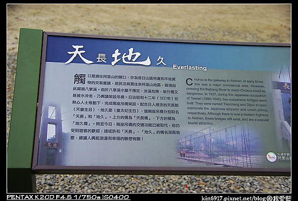 kin6917-2008-05-12_14-55-54.jpg