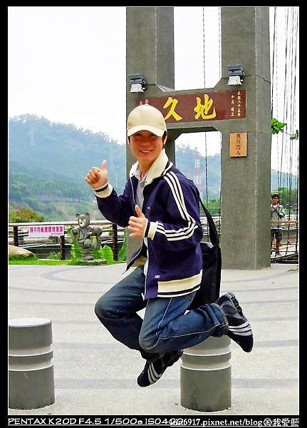 kin6917-2008-05-12_14-57-46.jpg