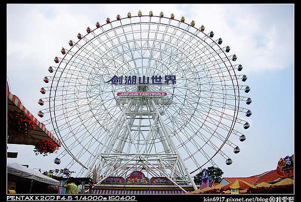 kin6917-2008-05-13_11-04-18_02.jpg