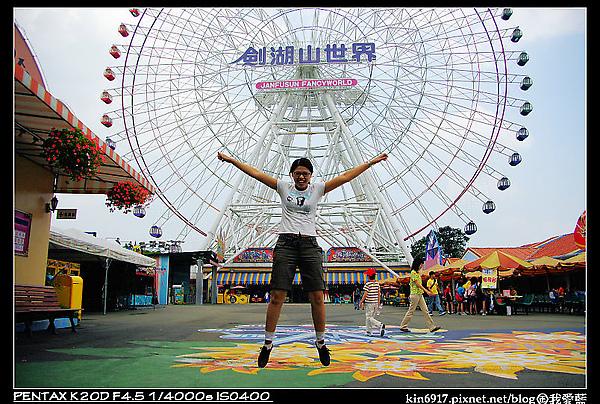 kin6917-2008-05-13_11-04-47.jpg