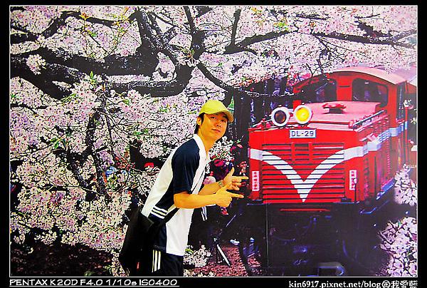 kin6917-2008-05-13_12-47-18.jpg