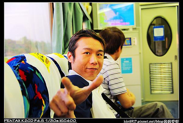 kin6917-2008-05-13_18-03-13.jpg