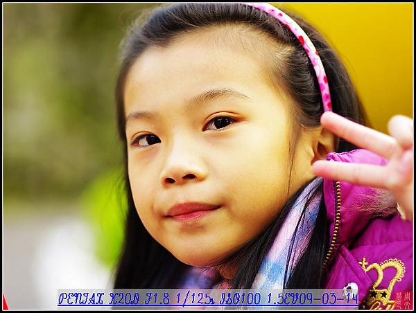 KIN_9699.jpg