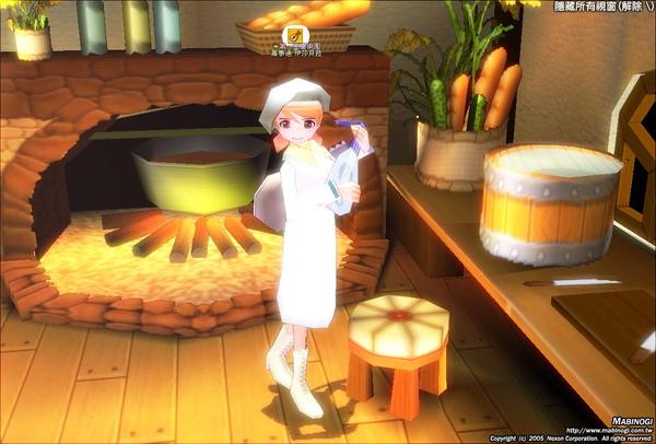 mabinogi_2005_10_29_004.jpg