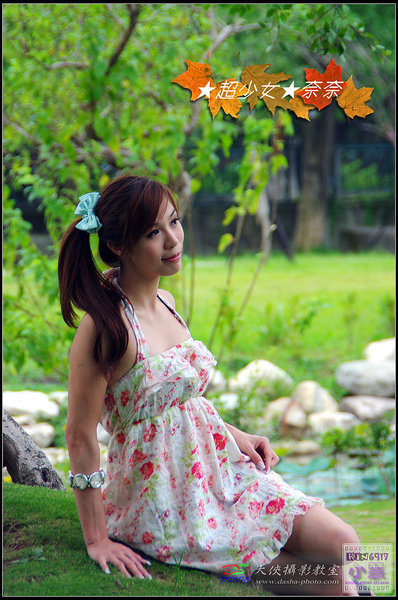 nEO_IMG_KIN_3424.jpg