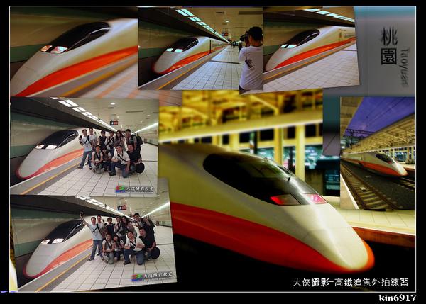 高鐵追焦.jpg