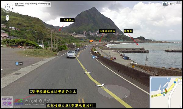 影像 6.jpg