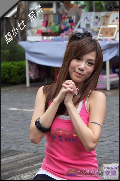 nEO_IMG_KIN_3033.jpg