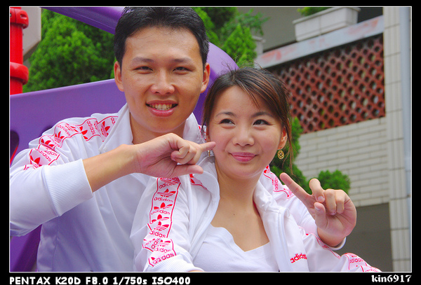 nEO_IMG_kin2008-6-15-3209.jpg